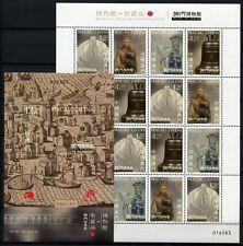 Macau Macao 2013 Museum Kunst Museums Art 1851-4 KB + Block 215 ** MNH