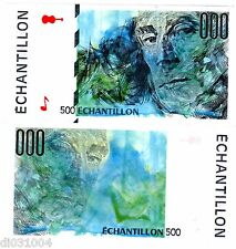 FRANCE TEST NOTE ECHANTILLON ORIGINAL BANQUE DE FRANCE 500 MAURICE RAVEL NEUF
