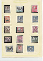 A  SET 1954  K. U. T.   Q.E.11 DEFINITIVES SG 167/180   (14)  MOUNTED MINT
