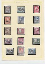 A  SET 1954  K. U. T.   Q.E.11 DEFINITIVES SG 167/180   (14)  MOUNTED MINT