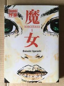 Igarashi DAISUKE : SORCIERES Tome 1. Editions CASTERMAN SAKKA. V F . EO.  2006