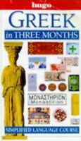 Greek in Three Months (Hugo) by Watts, Niki 0852853378 The Fast Free Shipping