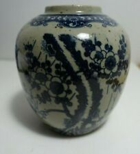 "Mt9 Small Ginger Jar, Prunus Design In Blue And Grey Pottery 4"" High Pot"