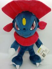 Pokemon Weavile High Quality Brand New Plush 13'' Inch USA Seller
