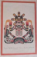 Vintage Kwa-Gulth Sisiutl & Sun Print by Richard Hunt 1979-Native American Art