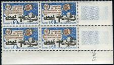 Lot N°4693 France Variété N°1451 Légende et chiffres blancs Neuf ** LUXE