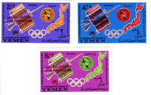Yemen Kingdom 1965 Summer Olympic, Tokio 1964, MNH, perf., ovp GEMINY 5 #3