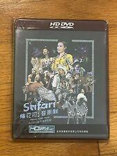 Safari Neway Color Music HD DVD RARE BRAND NEW SEALED China Import Authentic