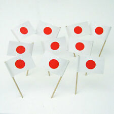 "100 Japan Japanese Mini 2.5"" Flag Appetizer & Party Decoration Picks Toothpicks"