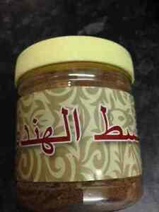 Costus Powder Indian Costus Root Powder 100g Qust Al-Hind