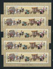 PRChina 1988(T131) The Romance of the Three Kingdom S/Sheet x 5 Shts Sc#2180 MNH