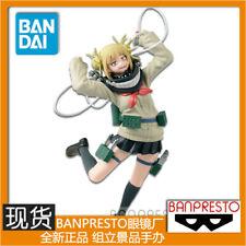 Banpresto MY HERO ACADEMIA THE AMAZING HEROES Toga Himiko