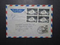 Switzerland 1948 Cover to Ohio / Small Corner Crease - Z12014