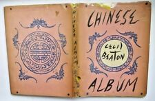 * Rare * Cecil Beaton Chinese Album First Edition in D/J 1945-6