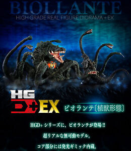 HGD +EX Biollante (Plant Beast Form) High Grade Real Figure Diorama + EX