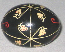 "Painted 2 1/2"" Black Egg w Yellow Red Design"