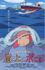 Ponyo movie poster print  : Miyazaki : 11 x 17 inches - (Japanese Style)
