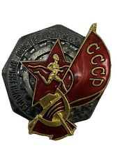 SOVIET BADGE SCREW SIGN HONORED MASTER SPORTS OF USSR NUMBER 4569 60-th nice R R