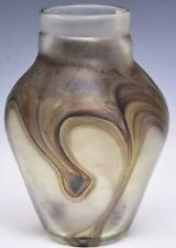 French Artist Jean Claude Novaro Irridescent Hand Blown Art Glass Vase. Signed