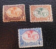 Somali Coast. Scott's # 34-6 Used. Tadjoura Mosque. sal's stamp store.
