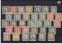 colombia early  mounted mint stamps ref r15742