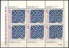 Portugal 1981 Sg#Ms1831 Tiles 1st Series Mnh M/S Sheet #D40686
