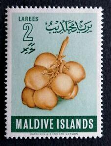 MALDIVES - TIMBRE NEUF - REPUBLIQUE DES MALDIVES - NEUF**