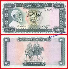 LIBIA LIBYA 10 Dinars dinares 1972 Pick 37b   SC-  /  aUNC