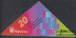 Ukraine 1177 (complete issue) unmounted mint / never hinged 2011 Communications