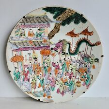 More details for very rare antique chinese plate - 1800's - wonderful example - seal mark on base