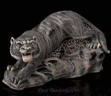 "Tiger Marble Stone Figurine Sculpture Russian Art Wild Animal Statue 4"""