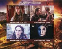 Chad 2018 MNH Game of Thrones Cersei Lannister Sansa Stark 4v IMPF M/S Stamps