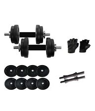 Total Gym 10 Kg Adjustable Dumbell