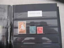 BARBUDA    LOT DE TIMBRES    1 photo   ( 2 faux,réplica )