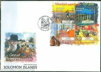 SOLOMON ISLANDS 2013 GREAT IMPRESSIONISTS  VINCENT VAN GOGH  SHEET FDC