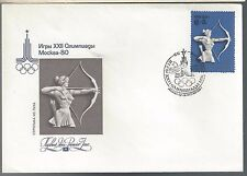1980 Russia Olympics FDC