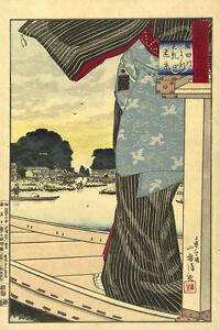 View Matsuchiyama from the Sumida River by Kobayashi Tetsujiro