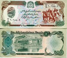 1991 500 Afghani banknote Republic of Afghanistan UNC Communist Horse Calvalry