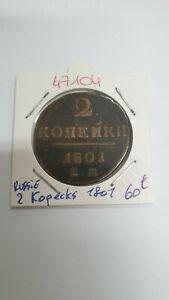 Russia Coin 2 Kopecks 1801 - REF47104