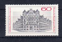 Berlin Briefmarken 1977 100 Jahre Patentgesetz Mi.Nr.550 ** postfrisch