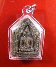 Phra Khun Paen made by Ac Chum Chaikiri Samnak Kunjae Siyasas Thai Magic Amulet