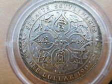More details for straits settlements edward vii silver dollar coin 1907