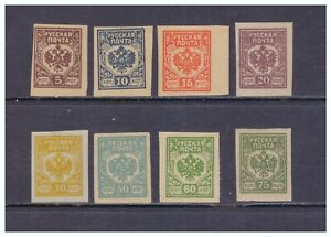 LATVIA, MNG, STAMPS ISSUED UNDER RUSSIAN OCCUPATION, 1919.