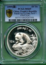 CHINA 1999  PANDA SILVER ONE OZ    PCGS MS 69   LD SERIF 1   10 YUAN