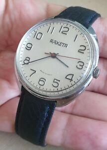Vintage Raketa USSR Made Oversized Hand Winding Watch - cal 2609.HA