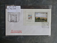 1991 ISRAEL HAIFA ISRAEL-POLAND STAMP EXH. STAMP MINI SHEET FIRST DAY COVER