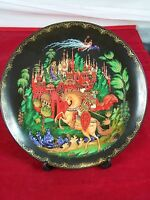 "TIANEX RUSSIAN LEGEND OF FAIRY TALES COLLECTORS PLATE 1988  8"" ACROSS"