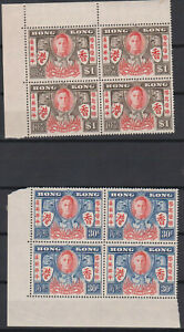 Hong Kong 1946 Victory. Blocks of 4.MVLH..SG 169,170,170a $1 with extra stroke