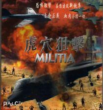 原裝正版 - 虎穴狙擊 (MILITIA) VCD