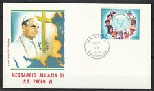 Philippines 1970 cover Pope Paul VI visit & UNICEF Children's Day
